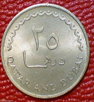 World Coin Vintage 1966 Qatar & Dubai 25 Dirhems Dd16 photo
