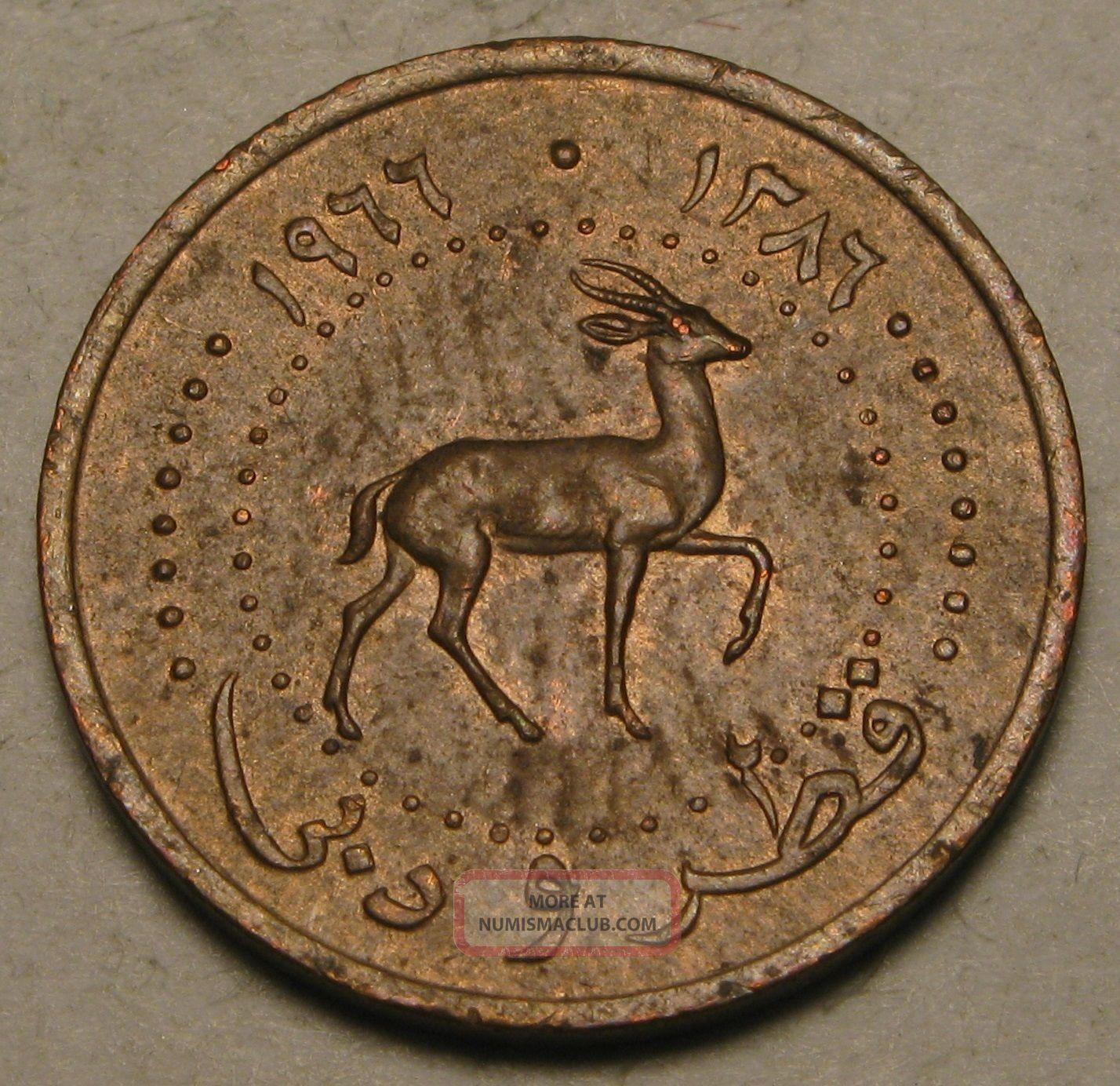 Qatar & Dubai 1 Dirhem Ah 1386 / Ad 1966 - Bronze - Ahmad Ii.  - Xf/aunc 826 Middle East photo