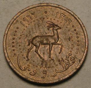 Qatar & Dubai 1 Dirhem Ah 1386 / Ad 1966 - Bronze - Ahmad Ii.  - Xf/aunc 826 photo
