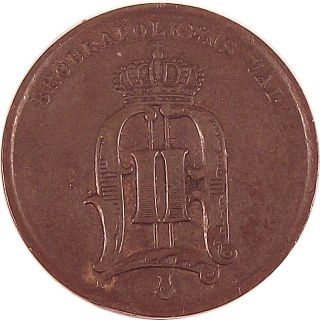 1874 Swedish Two Ore Coin,  Circulated,  Ungraded photo