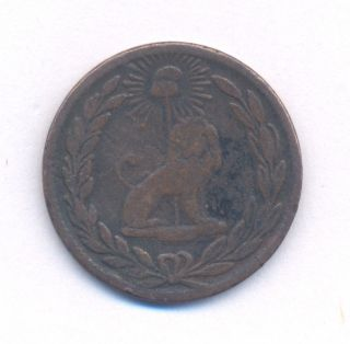 Paraguay First Coin 1/12 Real 1845 Lion Medal Alignment Copper photo
