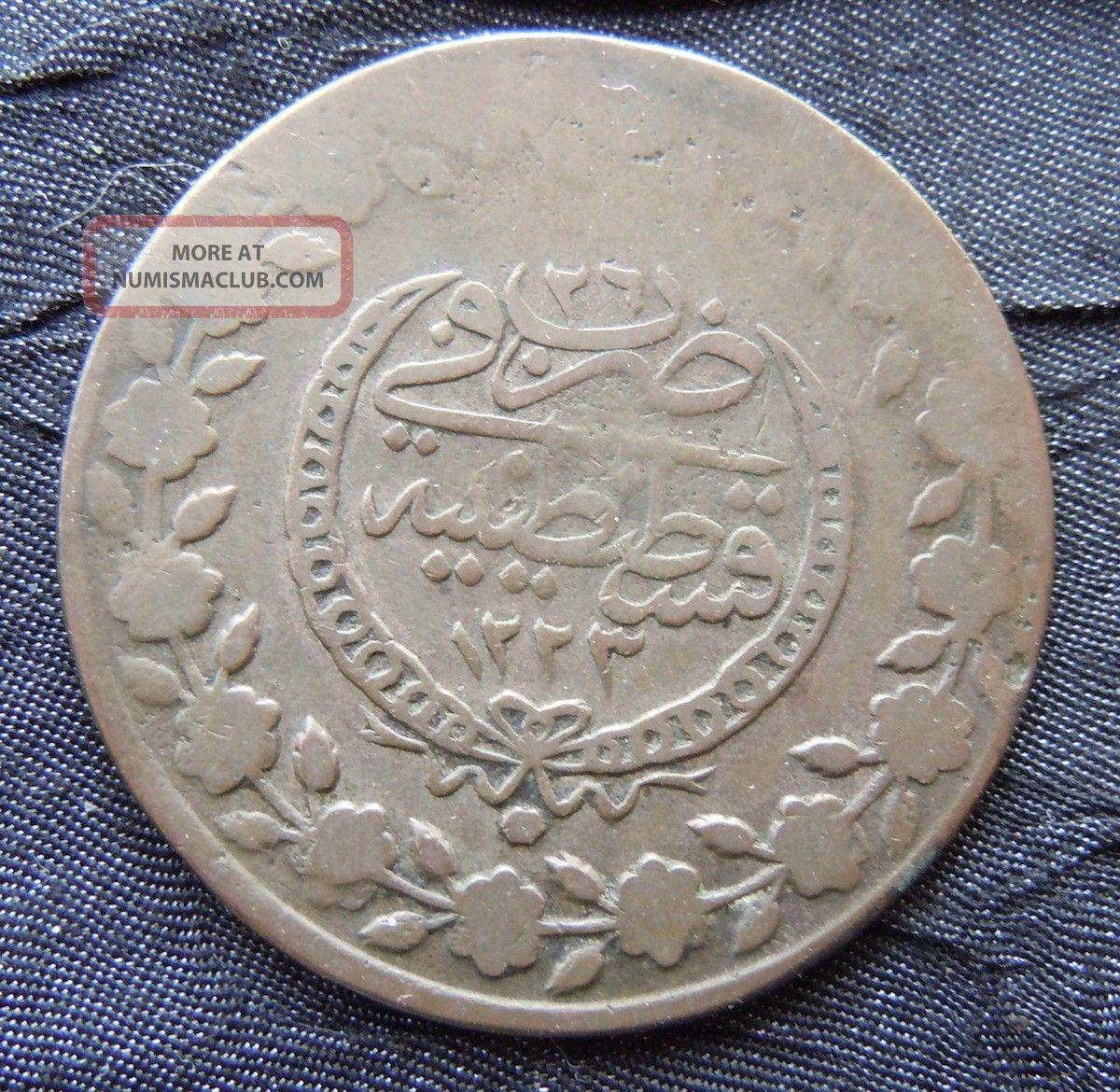 Iraq Ottoman Turkey 5 Piastres Coin 1223 Ah Year 26