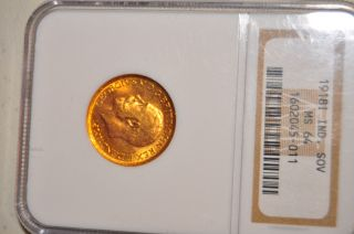 British India 1918 Gold Sovereign Ngc Ms - 64 photo