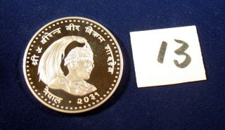 International Year Of The Child Nepal 100 Rupee 1974 Iyoc Silver Proof Coin photo
