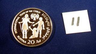 International Year Of The Child Maldives 20 Rufiyaa 1979 Iyoc Silver Proof Coin photo