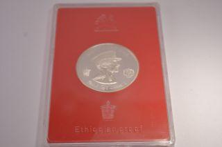 1972 Ethiopia Silver 5 Dollar Proof Haile Selassie photo
