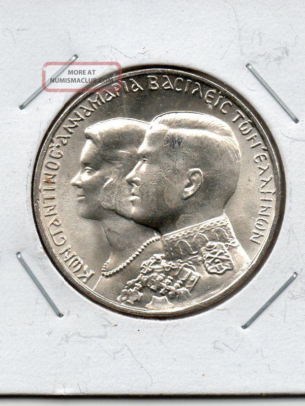 Greece Silver Drachmai 1964 Europe photo