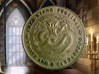 China Dragon Silver Dollar Cheh Kiang 7 Mace And 2 Candareens Silver Coin Rare photo