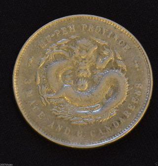 1895 - 1905 China Hupeh 50 Cent Silver Dragon Coin photo