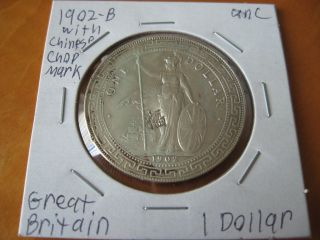 1902 - B Great Britain Trade Dollar With Chinese Chop Mark Unc Grade photo