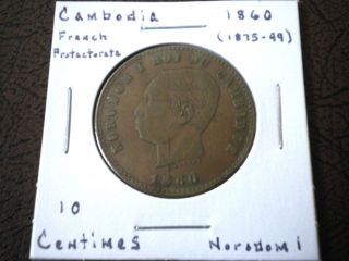 1860 Cambodia 10 Centimes French Protectorate Norodom I photo