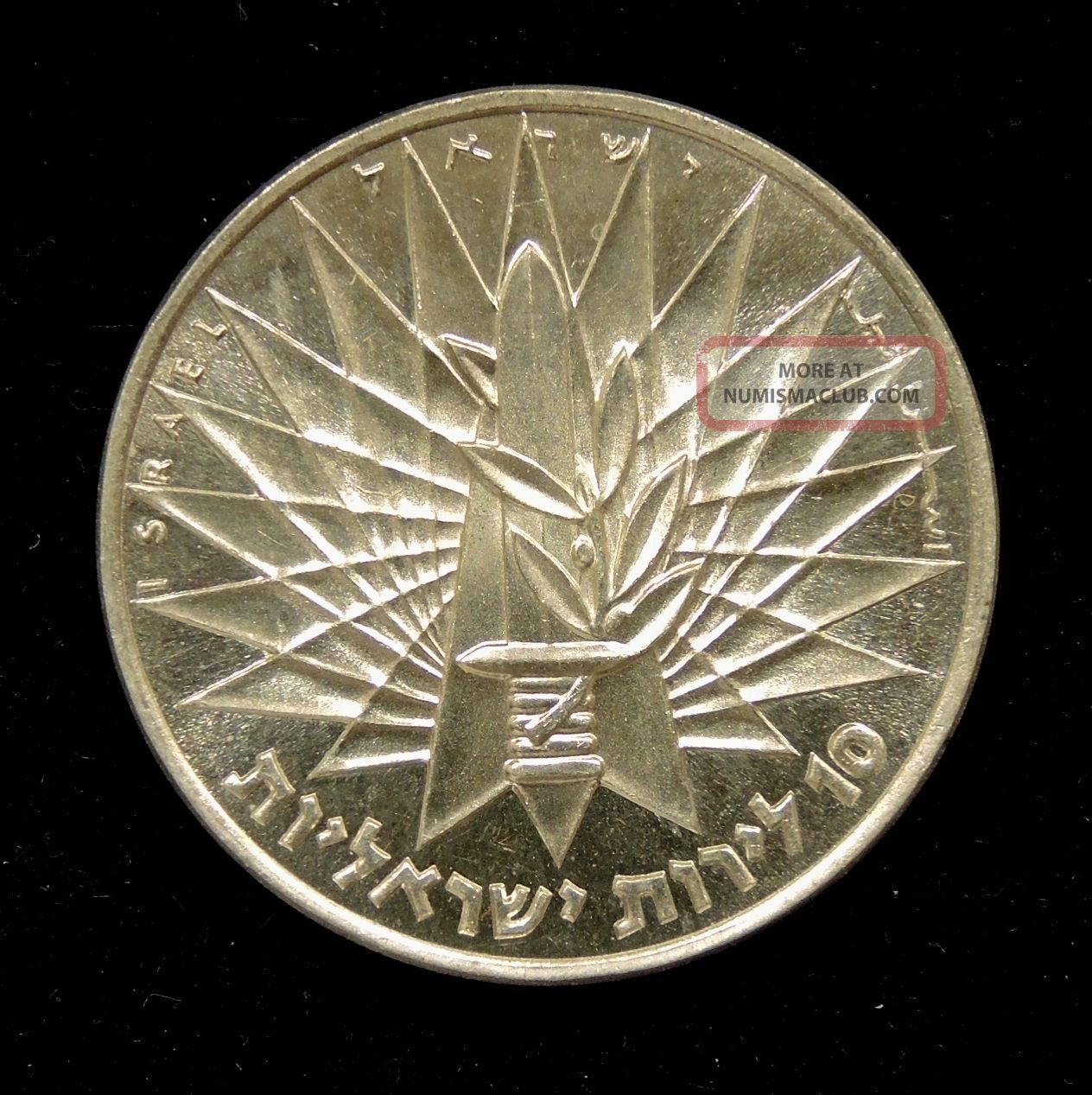 israel victory coin 1967