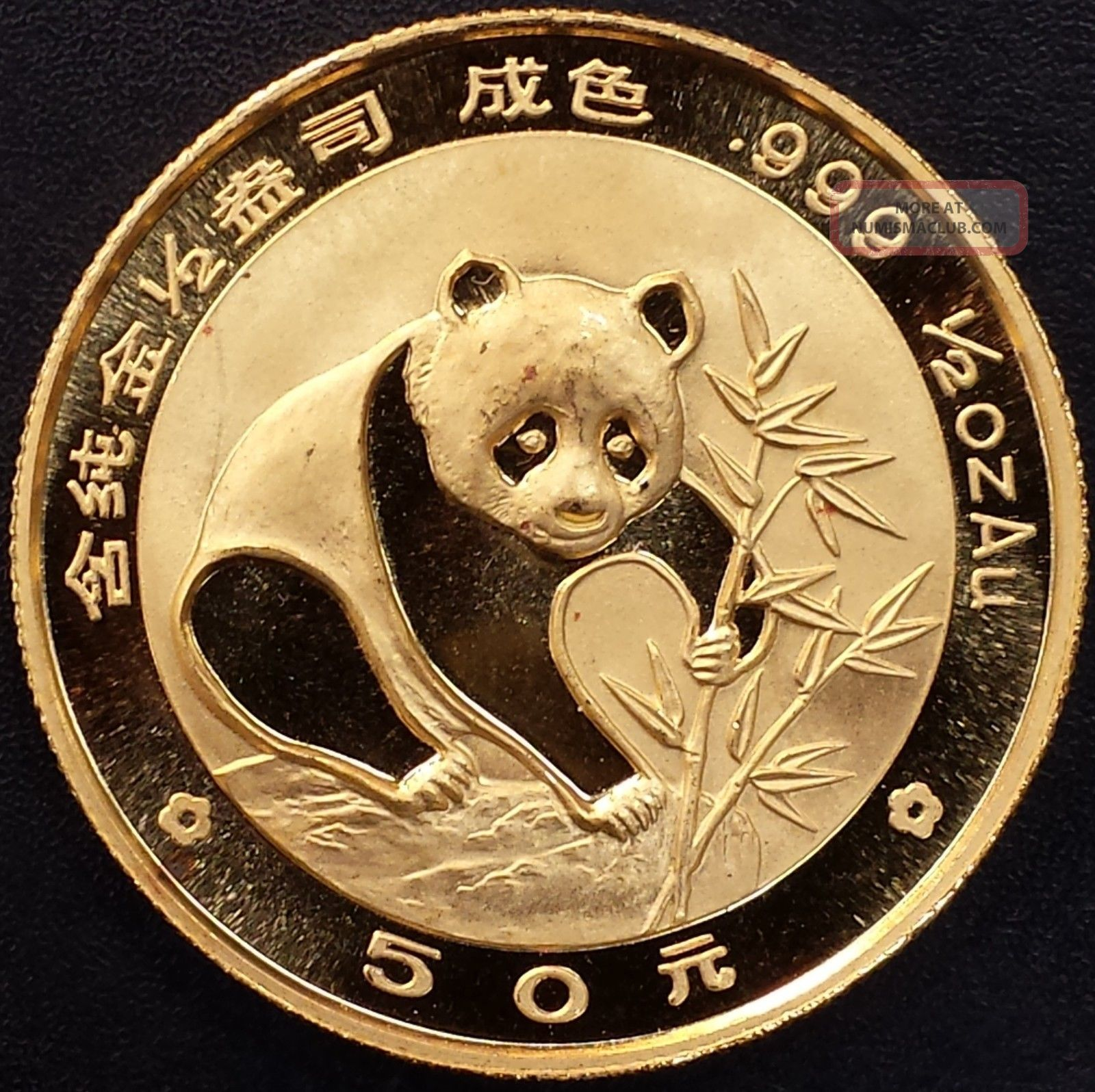 1988 Fifty Yuan Gold Panda Coin From China 1 2 Troy Ounce 999 Fine Gold