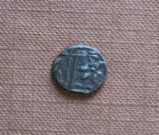 India Mysore State - Rare Small Ornamental Design Coin Rrr photo