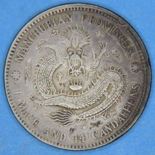 1914 China Manchurian Province 20 Cents Silver Coin photo