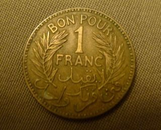 1941 Brass Tunisie Tunisia One 1 Franc Coin photo