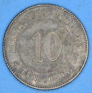 1927 Yr11 China Kwang - Tung Province 10 Cents Silver Coin photo