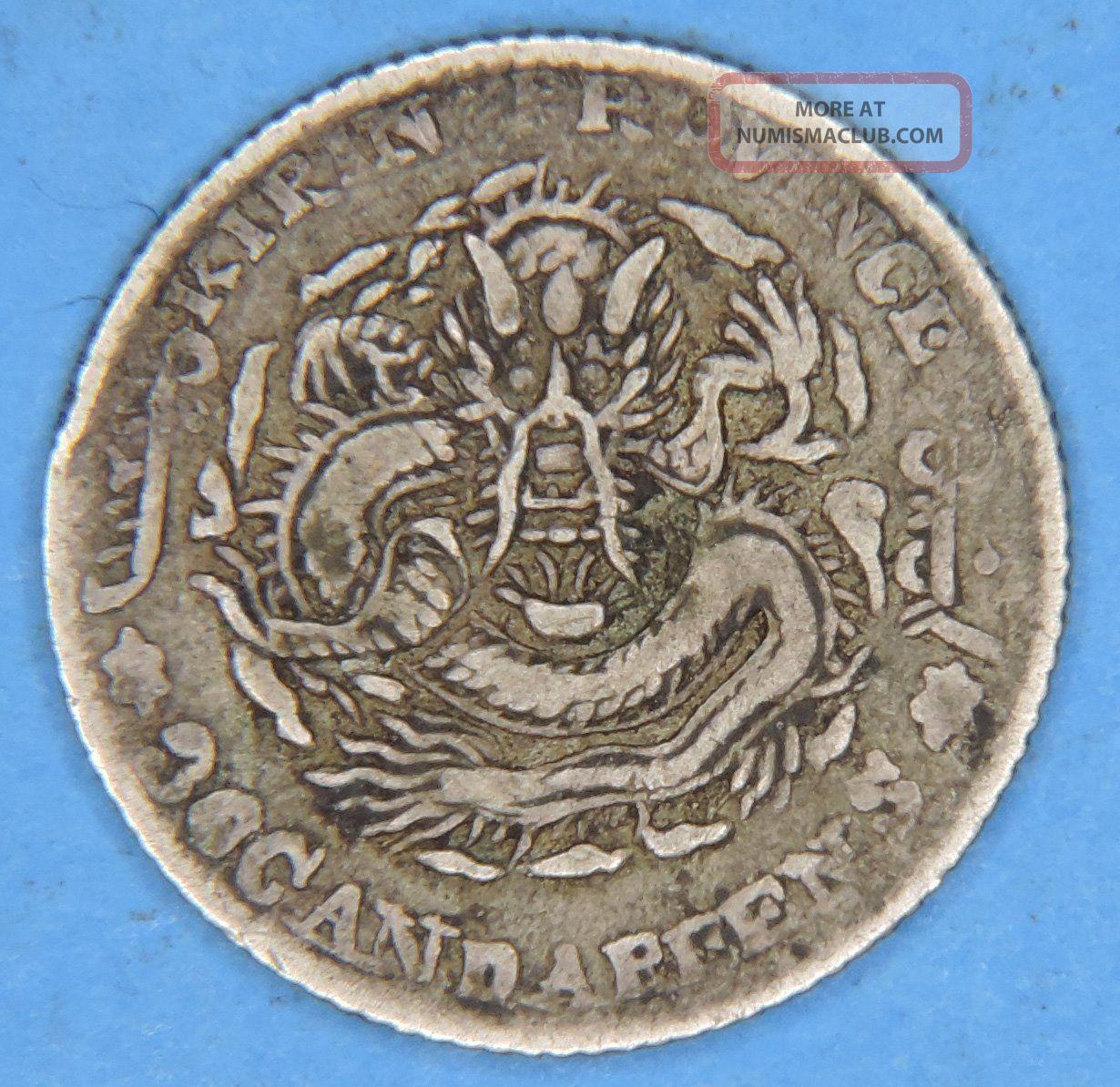 kirin province coin