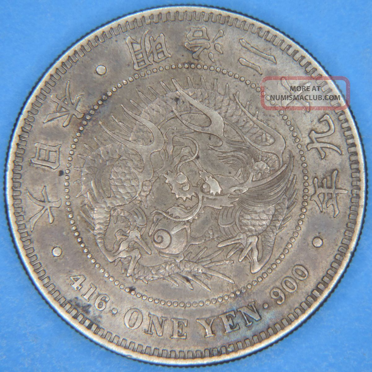 1896 Yr29 Japan Dragon 1 Yen Trade Dollar Silver Coin