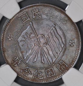 1920 Ngc Ms62bn China 10 Cash Y - 303 photo