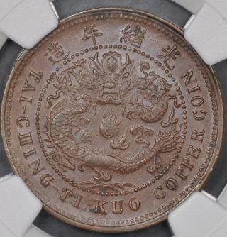 1906 Ngc Ms62bn China Hupeh 10 Cash Y - 10j.  5 photo