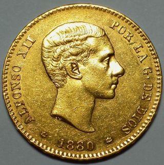 1880 Spain 25 Pesetas Gold 1c Start photo