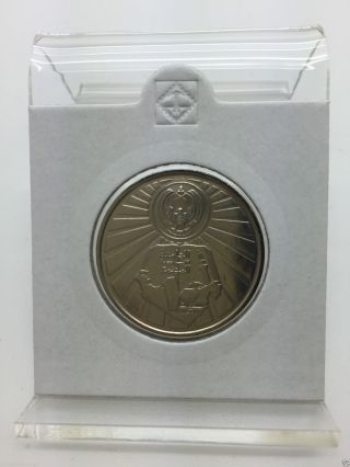 Uae United Arab Emirates 1987 Unc Dirham 10th Anniversary - Al - Ain University photo