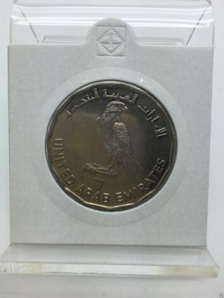 Uae United Arab Emirates 1984 Commemorative Coin 5 Dirham 15th Hijra Decade photo