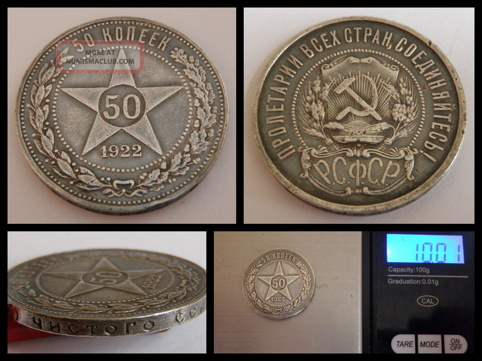 1/2 Rouble 50 Kopeks 1922 Ussr Soviet Era Russian Antique Silver Coin Russia photo