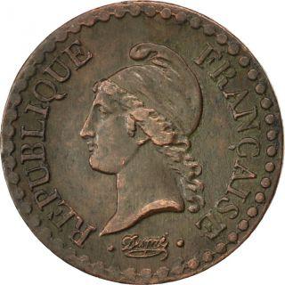 [ 83901] Iième République,  1 Centime Dupré 1851 A,  Km 754 photo