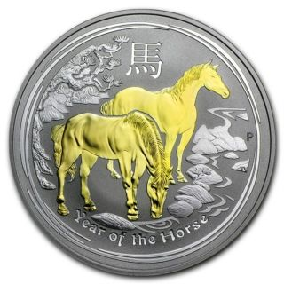 Now Here 1oz 2014 Silver Year Of The Horse W/gilded Gold Coin,  Box/coa photo