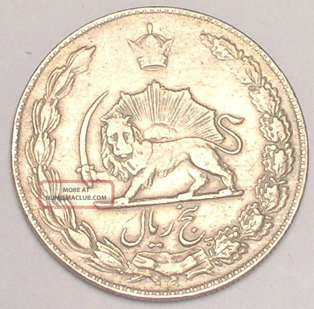 1968 Iran Iranian Five 5 Rials Lion W Sword Coin Vf