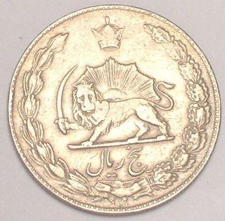 1968 Iran Iranian Five 5 Rials Lion W/sword Coin Vf, photo