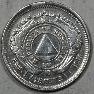 1885 Honduras Silver 25 Centavos Coin photo