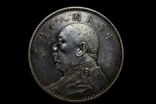 1914 China Republic