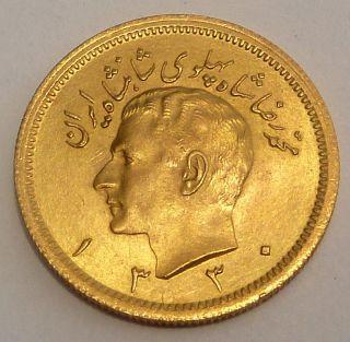 1 Gold Pahlavi 1330 (1951) 8.  13 Gr.  0.  2354 Oz.  0.  900 Gold Unc photo