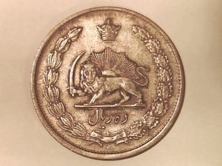 Km 1146 Silver Coin 1944 10 Rials photo