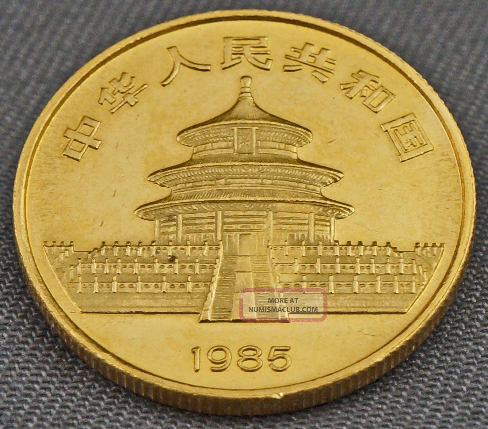 1985 People S Republic Of China Panda 50 Yuan 1 2 Ounce