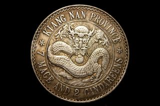1874 China Kuang Hsu Pei Yang 7 Mace 2 Candareen Siver Crown - Toned photo