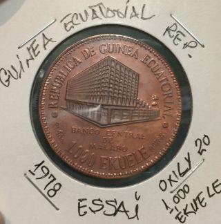 L@@k Guinea Ecuatorial Coin Copper 1978 (essai) 1,  000bipk Low Mintage photo
