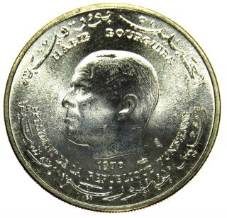 Tunisia 1 Dinar,  1970,  Fao Lustrous Unc Gem Silver Coin photo