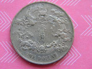 China Empire Dollar,  1911 photo