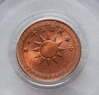 1948 China Republic 1 C Copper Coin Pcgs Ms 64 Rd photo