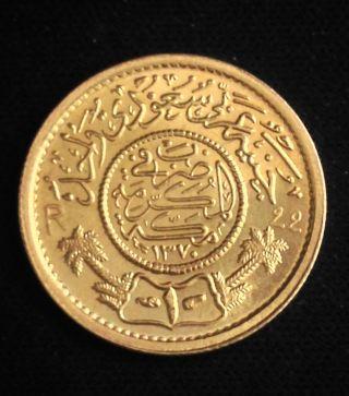 Gold Guinea - Saudi Arabia Gold Trade Coin photo