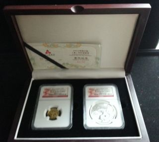 2012 China Year Of The Dragon 10 Yuan Silver & 50 Yuan Gold Ngc Pf69 Ultra Cameo photo