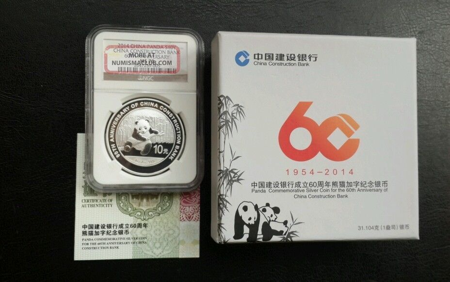 2014 Silver Panda Coin 60th Anni Of Construction Bank 1oz Ngc Ms70; Coins: World photo