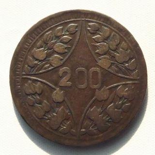 "1926 China Roc Sze - Chuen Province 200 Cash Copper Coin Rare ""川"" - Y - 594 photo"