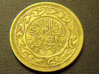 Tunisia 50 Millim,  1960 - Great Coin - photo
