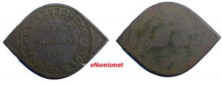 Netherlands East Indies 1891 1/2 Dollar Plantation Token