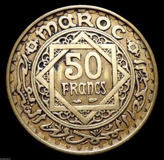 Morocco,  1371 (1952) 50 Francs Moḥamed V Detail & Patina photo